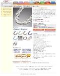 No.465957  ナチュラルストーン 5連ネックレス.jpg